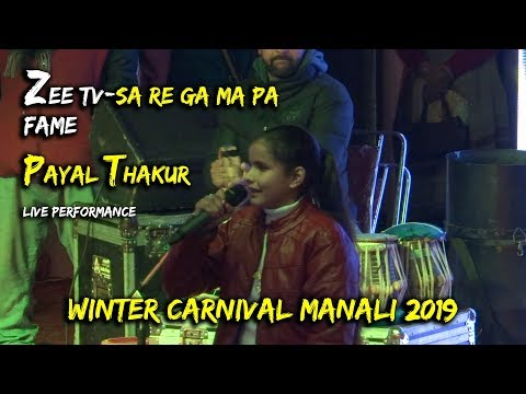 Zee Tv Fame Payal Thakur | Lal Meri Pat Rakhiyo | Winter Carnival Manali 2019 | Must Watch