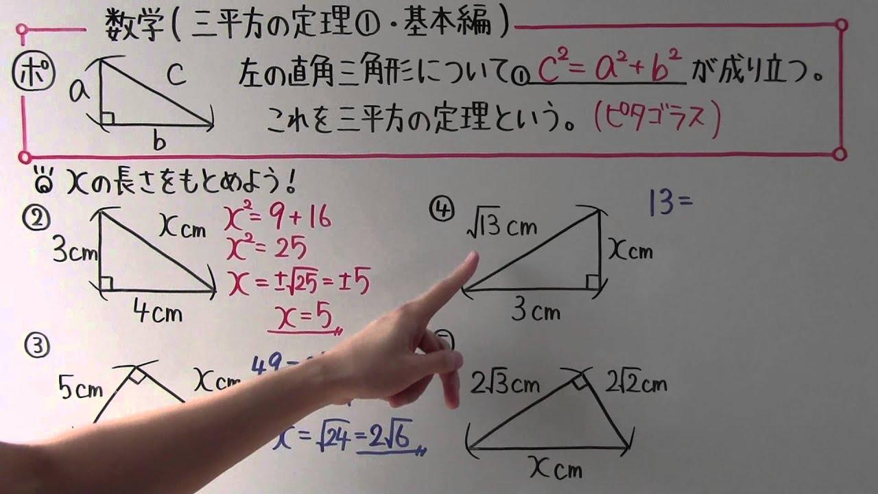 数学 19 ちゃんねる