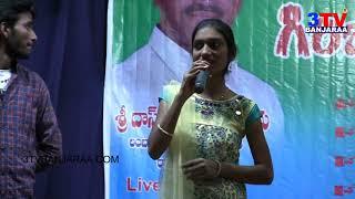 Super Banjara Live Song By  Singer Nirmala Bai at LHPS Meeting    3TV BANJARAA