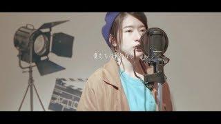自主制作動画「僕たちは戦わない」 arrange Miyu movie Miyu vocal Miyu...