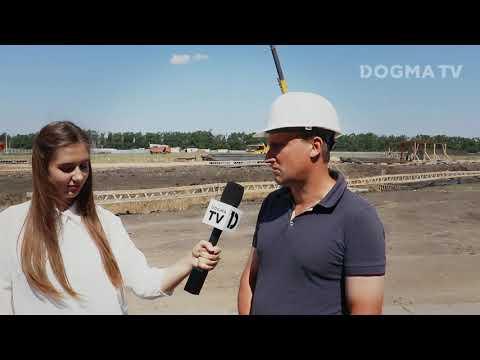 ЖК «Самолет». Строительная компания DOGMA. Краснодар