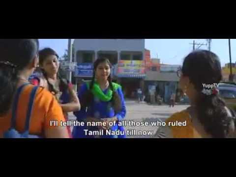 Rulers of Tamilnadu (Kings to CMs)