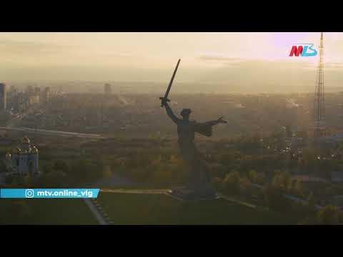 Волгоградская область может перейти на московское время 20 декабря