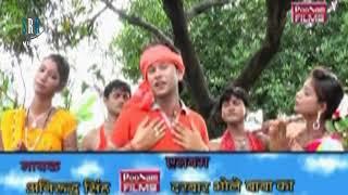 Naiki Bhauji Kaile Devghar Ke Taiyari | Superhit Bhojpuri Song | Anirudh Singh