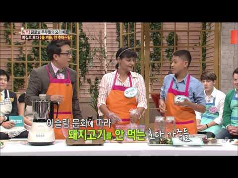 기분 좋은 날 - '1라운드' 한국의 장을 활용한 나만의 요리!, #01 20131010