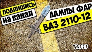 видео Архивы ВАЗ-2111