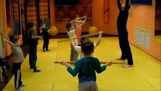 ОФП-дети. Фитнес клуб