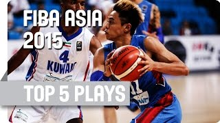 top 5 plays day 3 2015 fiba asia championship