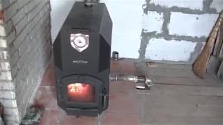 Неформатный ролик. Отопление деревенского дома. Дровяной водогрейный котёл.