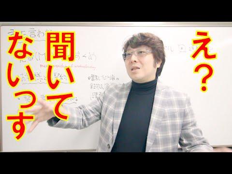 【言った言わない論争の防止】覚書(MOU)のすゝめ