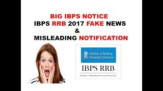 IBPS RRB 2017 FAKE NEWES & MISLEADING NOTIFIATION 2017 Video