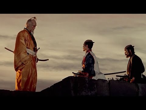 Samurai Movie Trailers Collection