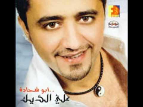 Ali Deek-Hajar