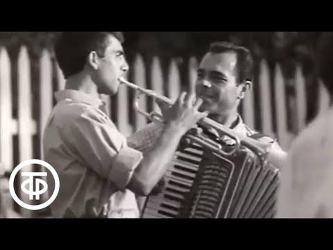 Ярмарка. О праздновании 300-летия города Камышина в Волгоградской области (1969)