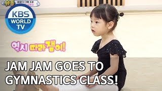 Jam Jam goes to Rhythmic Gymnastics class! [The Return of Superman/2019.10.20]