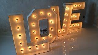 Объемные буквы своими руками с подсветкой(, 2015-10-21T17:46:06.000Z)