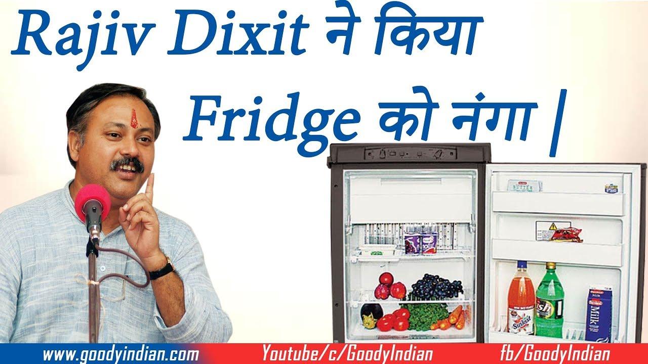 Rajiv dixit on Refrigerator