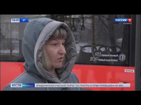 На новокузнецких улицах появились новые электробусы