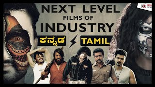 Landmark Movies of Kannada & Tamil | Industry Hits | Kadakk Cinema