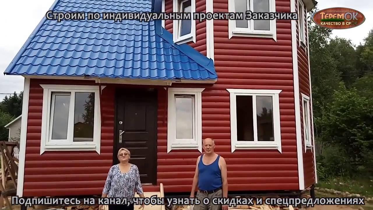 Купить дом в городском округе истре московской области. Продается дом по новорижскому шоссе, м. О. Истринский район, деревня лужки (30 км от.