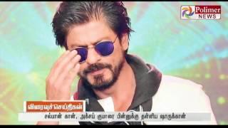 Sharukh Khan tops Higher Income Beating Salman on Forbes | Polimer News