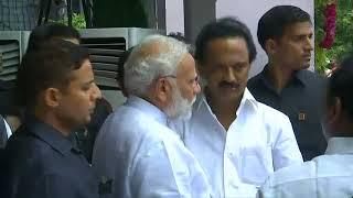 PM Shri Narendra Modi in Chennai to pay tribute to Kalaignar Karunanidhi