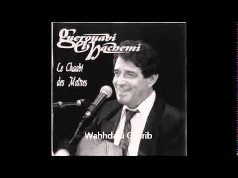 GRATUITEMENT HACHEMI TÉLÉCHARGER DE ALBUM GUEROUABI