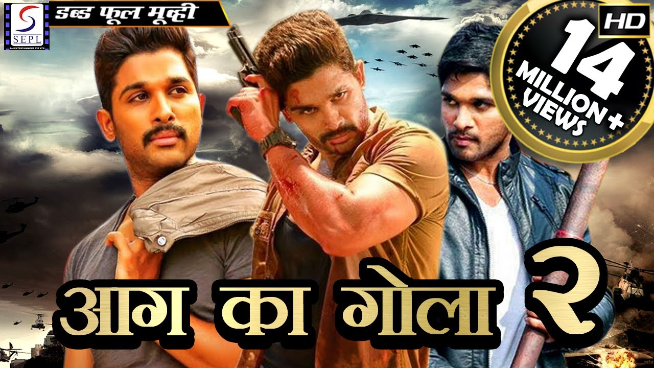 Aag Ka Gola 2 Dubbed Hindi Movies 2016 Full Movie Hd L Allu Arjun Hansika Motwani Pradeep Rawat Youtube