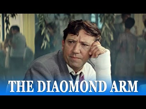 The Diamond Arm With English Subtitles