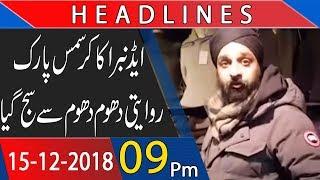 News Headlines & Bulletin 09:00 PM | 15 Dec 2018 | 92NewsHDUK
