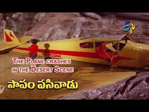 Papam Pasivadu Telugu Movie | The Plane crashes in the Desert Scene | SVR | Devika | ETV Cinema