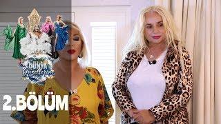 Dünya Güzellerim 2.Bölüm ᴴᴰ 2017 Video