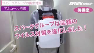 大奥 難波店のお店動画