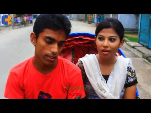 BOGRA NEW SONG 2017
