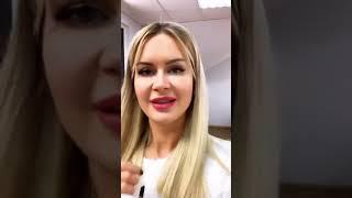 Марина Африкантова в прямом эфире 12 02 2019 Счастье для волос