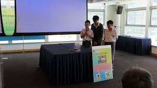 Publication Date: 2019-07-10 | Video Title: 靈糧堂劉梅軒中學 - 中學組優異奬 - 「綠色科技創意大賽2