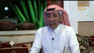 المونولوجست صالح الجبيري يقلد محمد العلي في #وينك