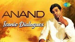 Anand Famous Dialogues & Song Amitabh Bachchan Rajesh Khanna Kahin Door Jab Din Dhal Jaye