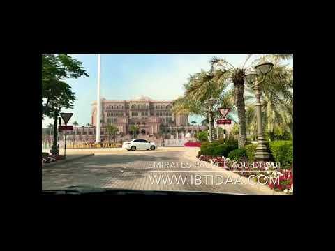 Emirates Palace Abu Dhabi - V1