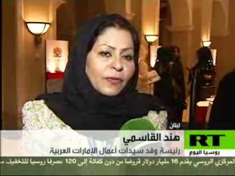 The New Arab Woman Forum Media Coverage by Russia Today