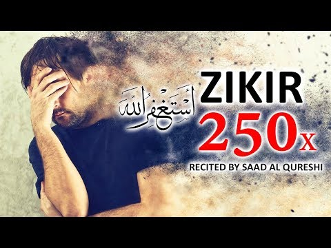 REMOVE ALL YOUR PAST SINS IN  5 Minutes !!  - DHIKR ~ ZIKIR  - ASTAGHFIRULLAH - LISTEN DAILY!