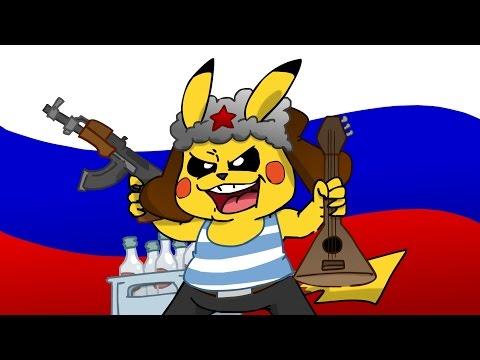 Пикачу мультфильм русская версия