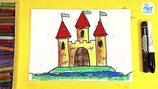 Как нарисовать ЗАМОК рыцаря 2 / Уроки рисования для детей от РыбаКит