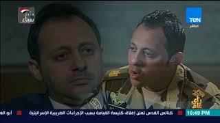 رأي عام - دموع الرائد محمد وديع مؤلف أغنية