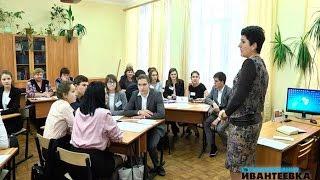 Ивантеевские учителя: Мария Миронова, школа №2