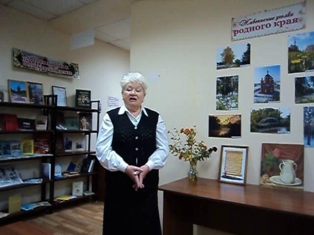 Изображение предпросмотра прочтения – НадеждаНекрасова читает произведение «Сини подмосковные холмы» М.И.Цветаевой