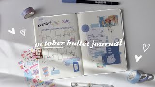 october 2020 bullet journal 🎐 | plan with me