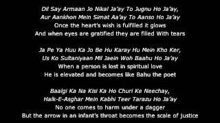 Tum Ek Gorakh Dhanda Ho - Lyrics - English Translation - Nusrat Fateh Ali Khan