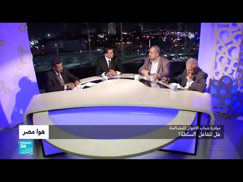 مصر: مبادرة شباب الإخوان للمصالحة.. هل تتفاعل السلطة؟