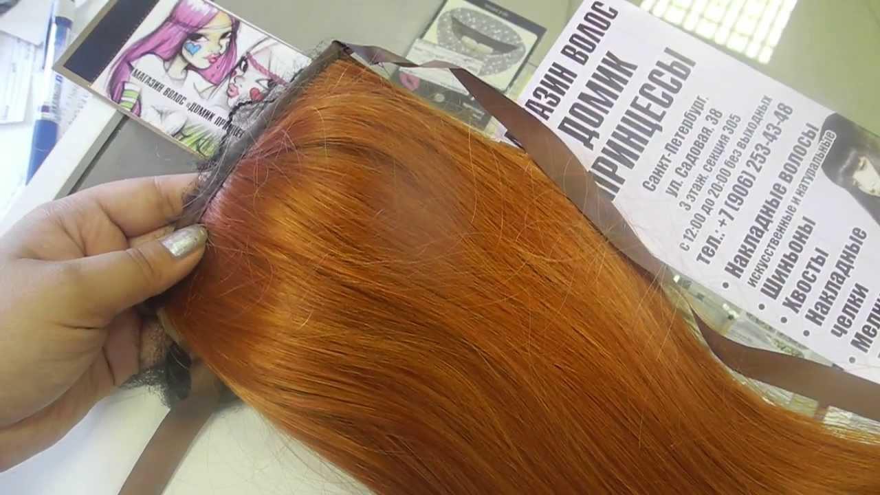 Волосы искусственные купить в интернет-магазине hairshop. Ru с доставкой по всей россии. Шиньон-резинка mio short №m1416t. 520 руб. 800 руб.